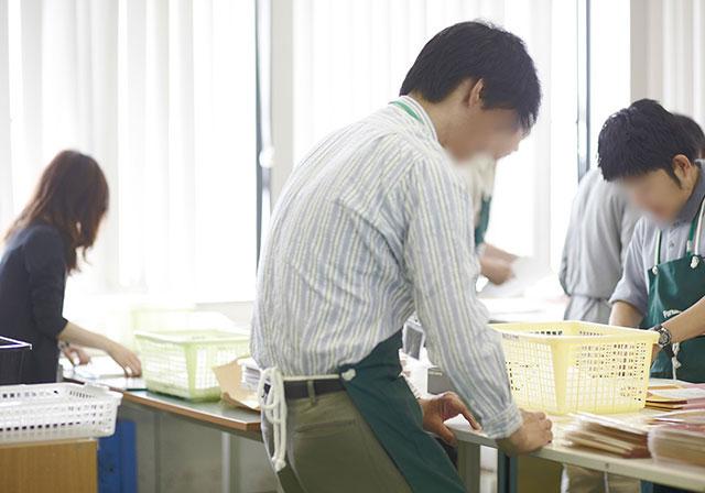 一般企業で働くことが困難な方、福祉サービス事業所で働いてみませんか