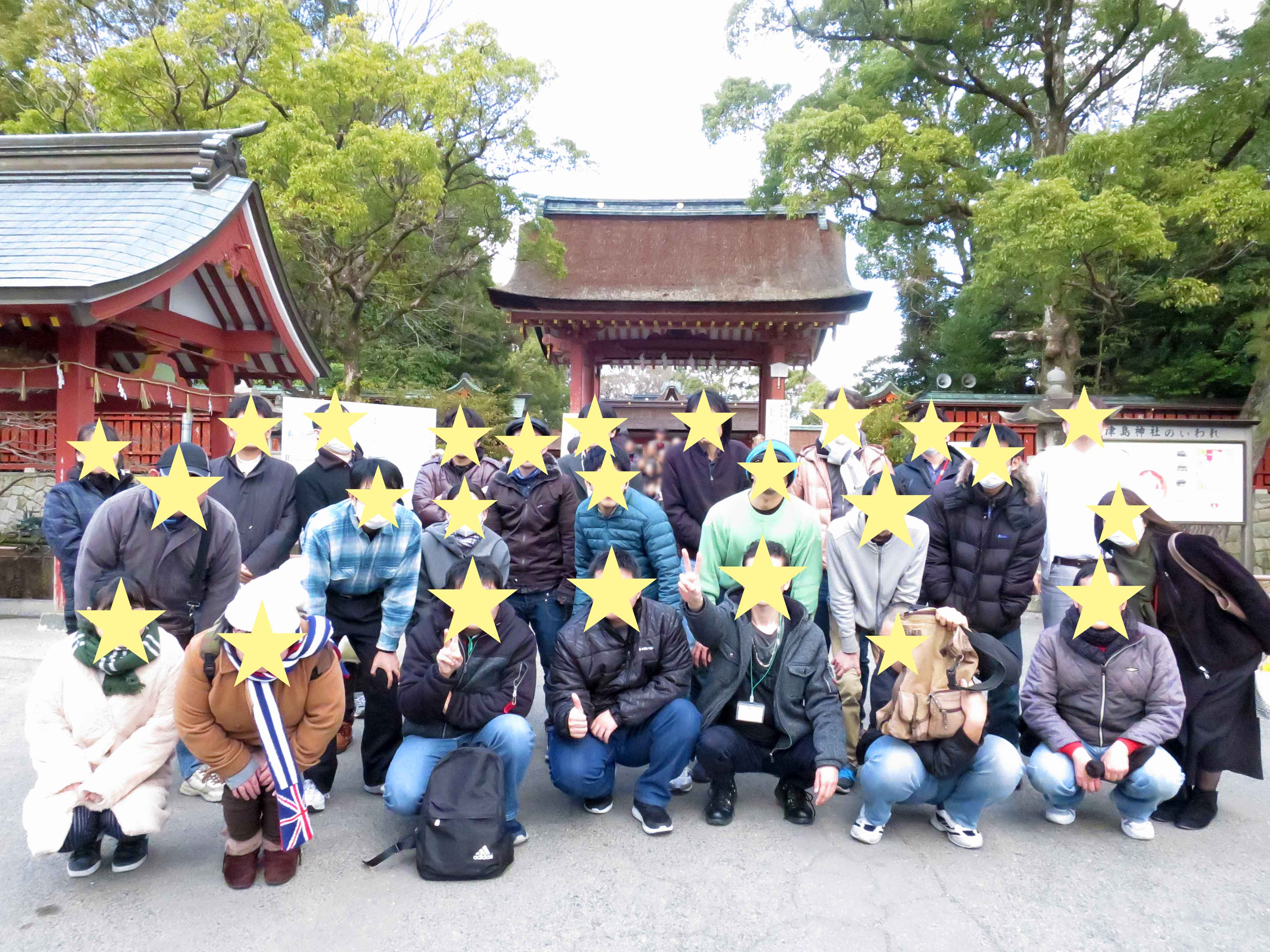 津島神社での集合写真