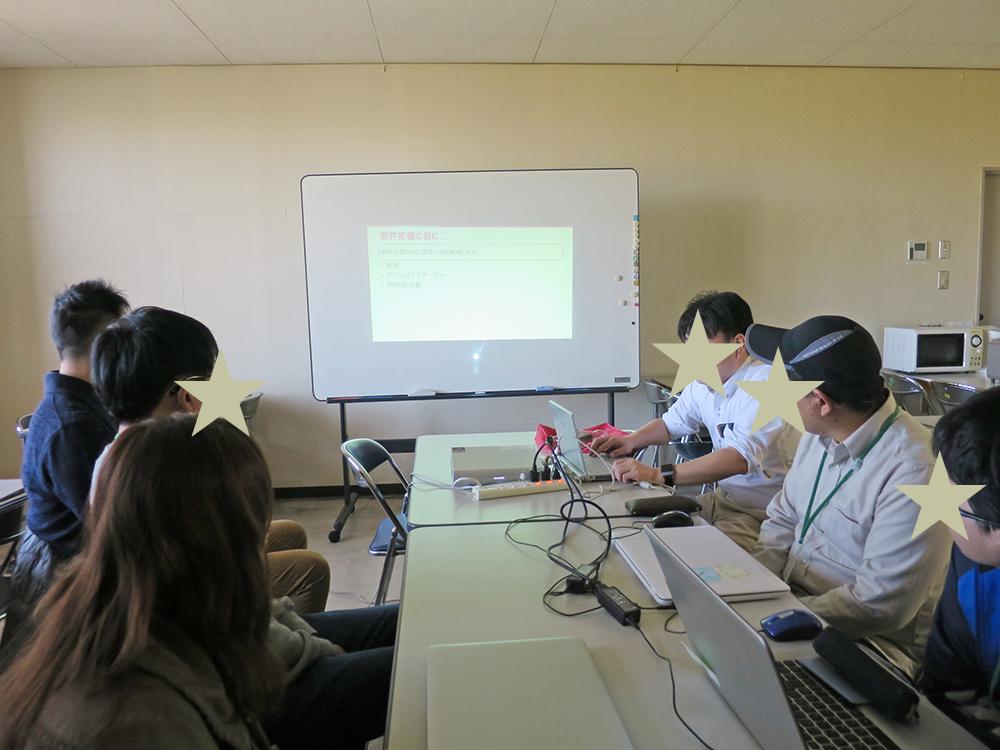NPO法人障害者雇用創造センター セキュリティ講座