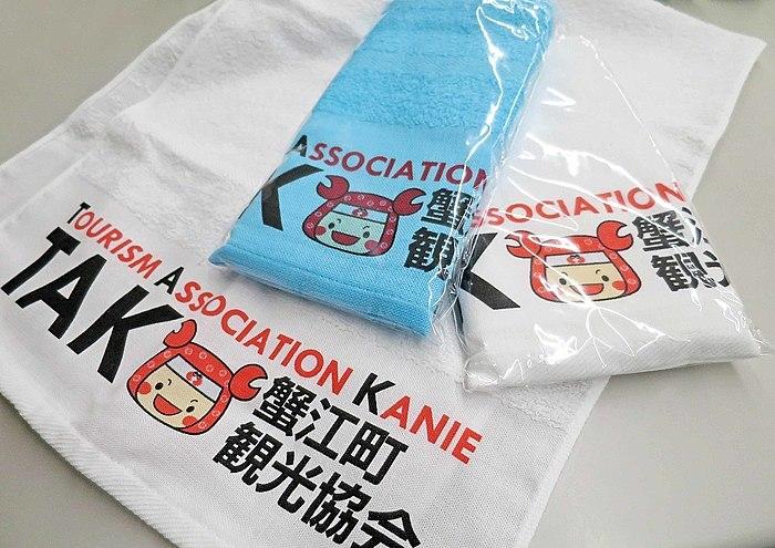 蟹江町観光協会タオル完成!ちょき丸くんの顔も印刷されています!