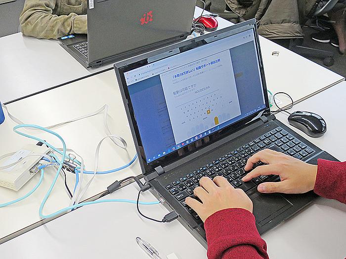 e-typingのプレイ画面
