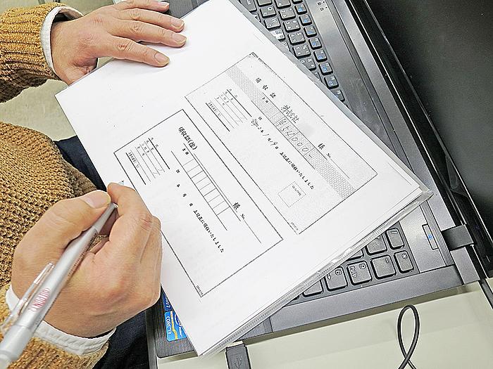 領収書の表・裏を想定したコピー用紙