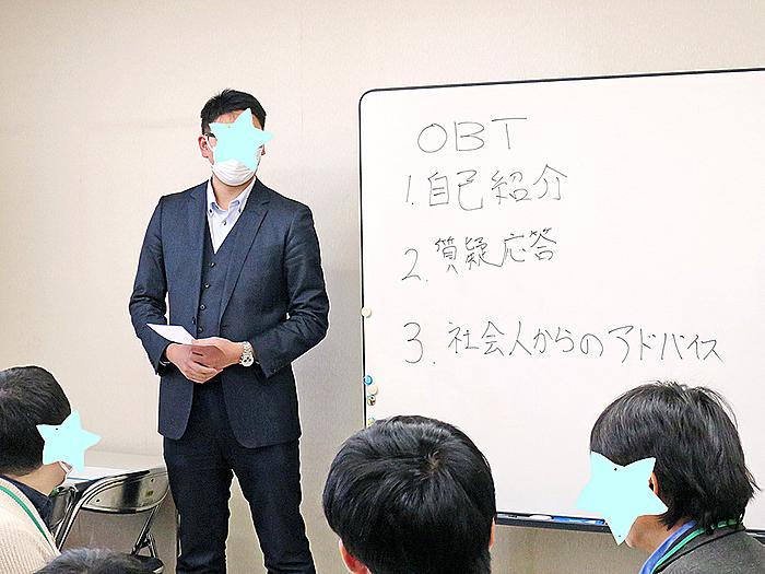 まずは卒業生Bさんの自己紹介から