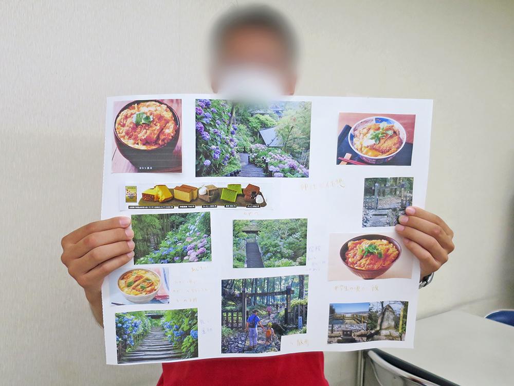 作品披露1:緑の風景や丼