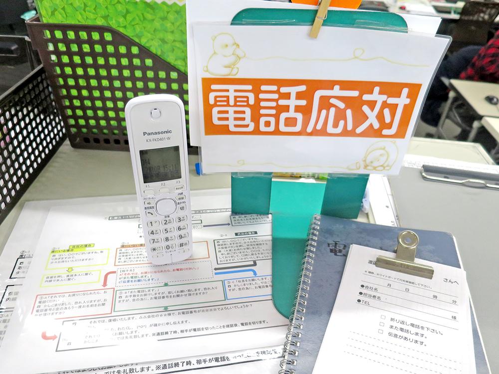 電話応対セット:電話子機、メモ帳、メモテンプレート、マニュアルなど