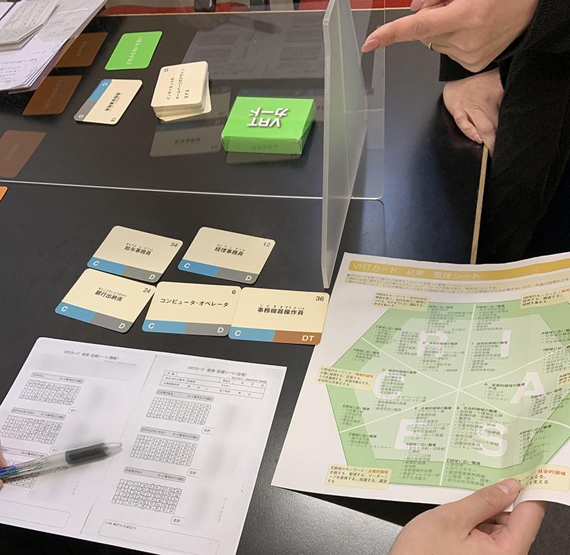 「給与事務員」「経理事務員」などの事務職のカードが並ぶ