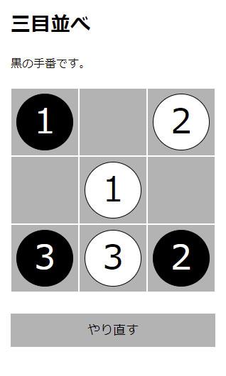 左上に黒(残1)、左上に黒(残3)、左中は空白、ここで左中に着手すると・・・
