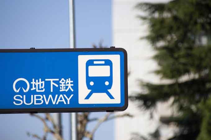 地下鉄鶴舞線