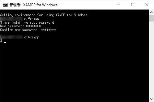 rootアカウントのパスワード変更