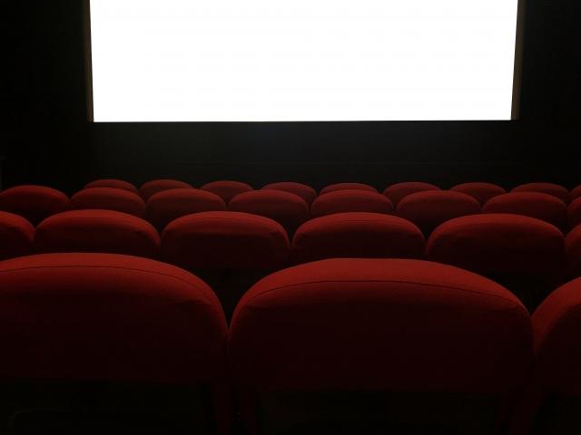 上映前の映画館